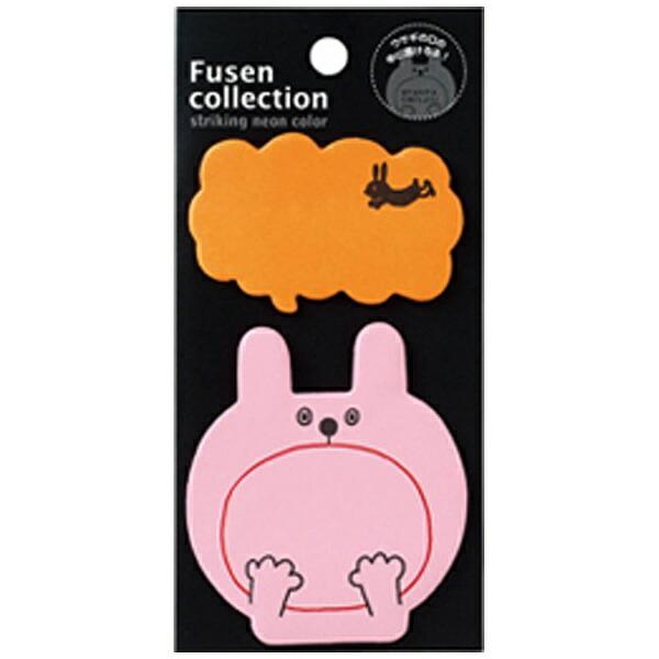 学研ステイフルGakkenSta:Full付箋コレクション(大口ウサギ)AM03429