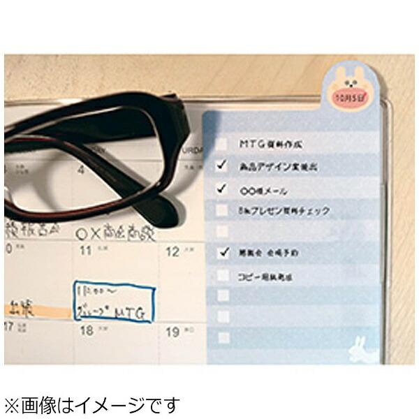 学研ステイフルGakkenSta:Fullみわける付箋(くま)M036-42