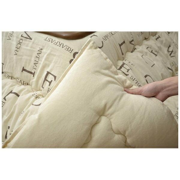 イケヒコIKEHIKO5180519こたつ布団Lux(ラックス)[対応天板サイズ:約75×75cm/正方形]