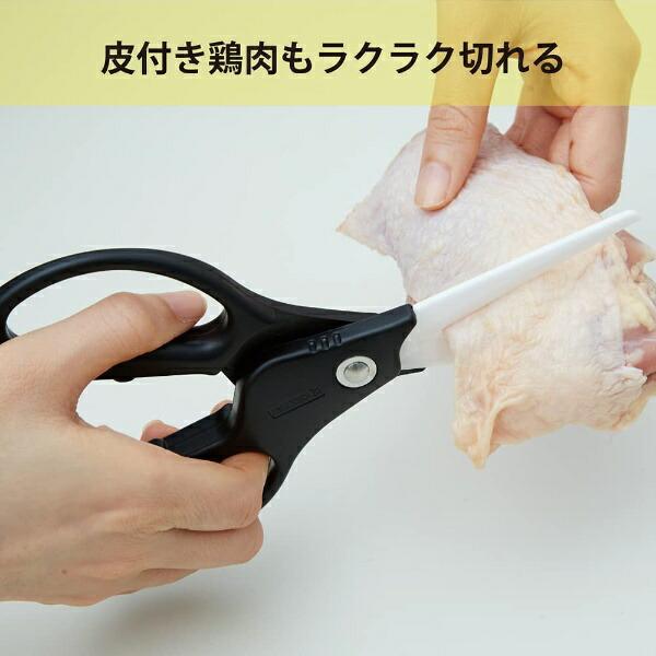 京セラKYOCERAセラミックキッチンバサミCH-350L-PKピンク[CH350LPK]