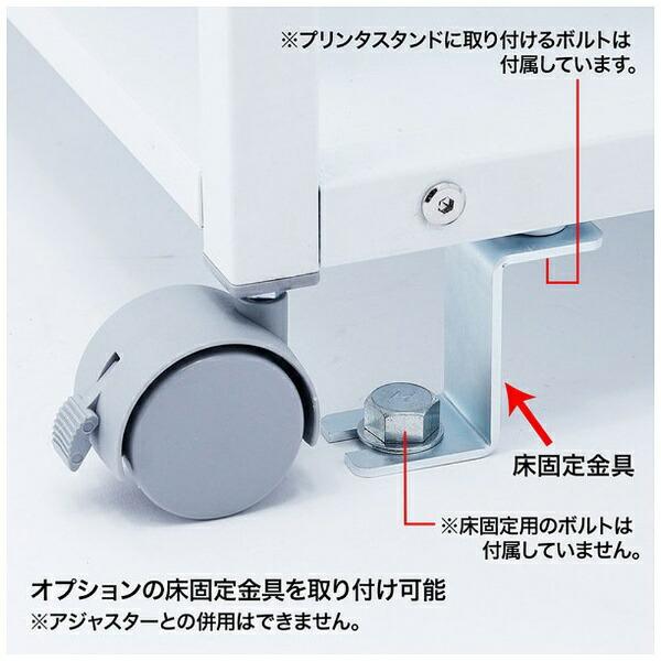 サンワサプライSANWASUPPLYプリンタスタンド(W500×D500×H700mm)LPS-T5050【メーカー直送・代金引換不可・時間指定・返品不可】