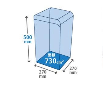 ダイキンDAIKINMC55U-W空気清浄機ストリーマ空気清浄機ホワイト[適用畳数:25畳/PM2.5対応][MC55UW]【d_pup】