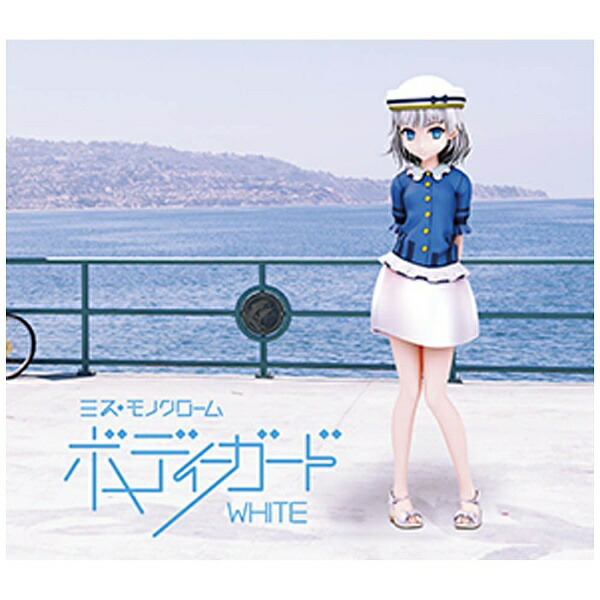 キングレコードKINGRECORDSミス・モノクローム/ボディーガード白盤【CD】