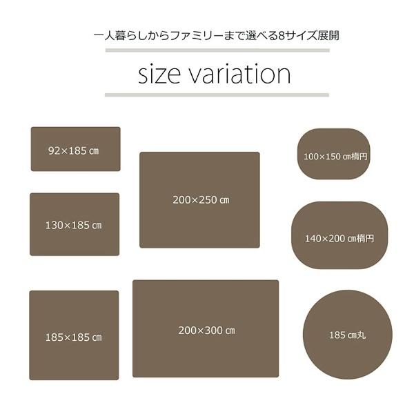 イケヒコIKEHIKOラグミスティ—(楕円100×140cm/イエロー)