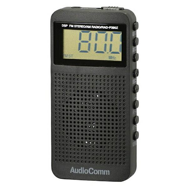 オーム電機OHMELECTRIC携帯ラジオAudioCommブラックRAD-P390Z[AM/FM/ワイドFM対応][RADP390ZK]