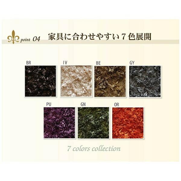 イケヒコIKEHIKOラグラルジュ(楕円80×185cm/ベージュ)