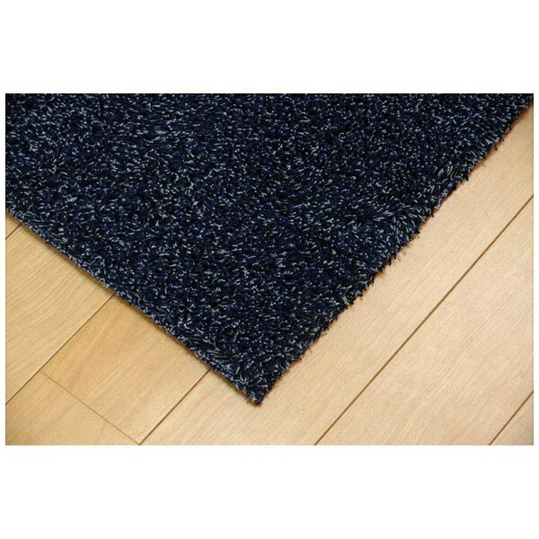 イケヒコIKEHIKOラグノベル(185×185cm/ブルー)