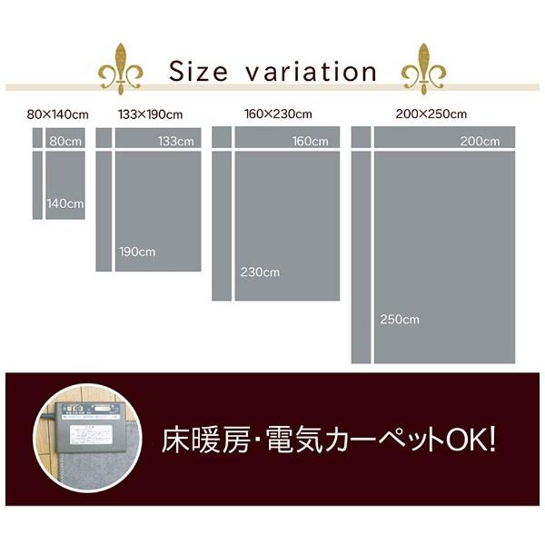 イケヒコIKEHIKOラグフォリア(80×140cm/ベージュ)