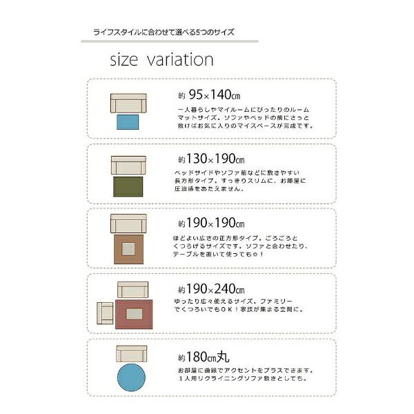イケヒコIKEHIKOラグイリゼ平織(190×190cm/ブルー)