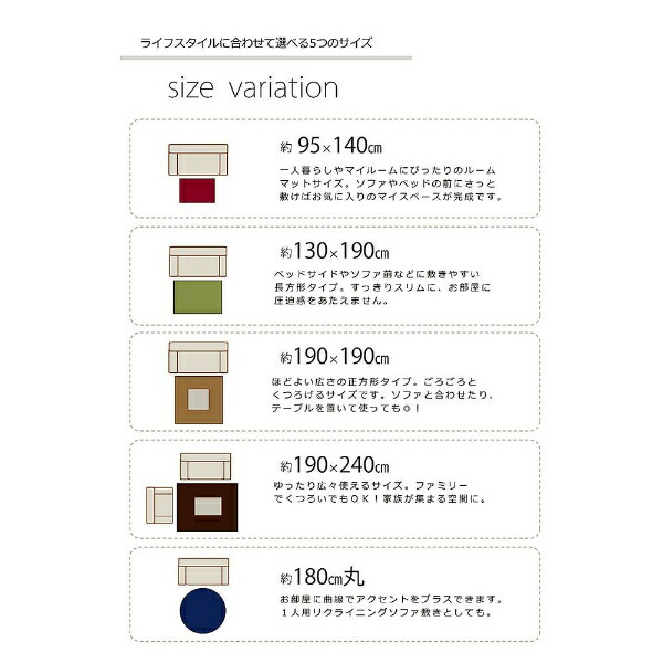 イケヒコIKEHIKOラグシャンゼリゼ平織(正円180×180cm/アイボリー)
