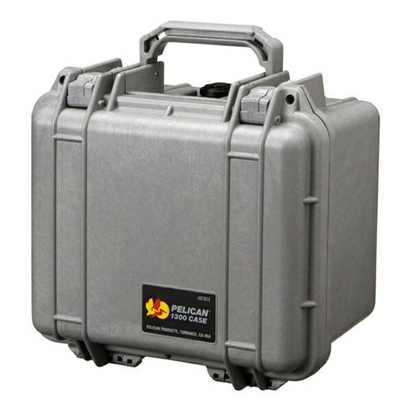 ペリカンPelican小型防水ハードケース1300HK(シルバー)
