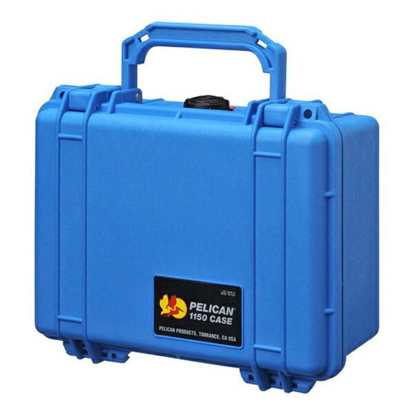 ペリカンPelican小型防水ハードケース1150HK(ブルー)