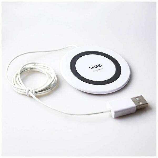 アイキューラボiQLaboワイヤレス充電器[Qi対応]Qi対応コンパクトWirelessFastchargerYOGEEホワイトYG-FC-WH[ワイヤレスのみ][YGFCWH]