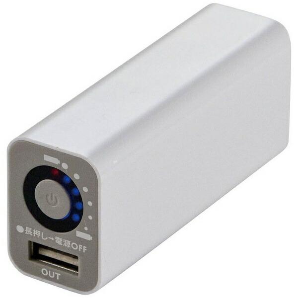 アテックスATEX温感目もとケア「ルルドめめホットチャージビューティー」AX-KX517BR[AXKX517]