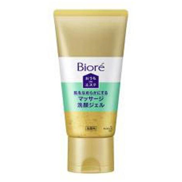 花王KaoBiore(ビオレ)おうちdeエステ肌をなめらかにするマッサージ洗顔ジェル(150g)[洗顔ジェル]【wtcool】
