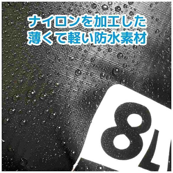 アーキサイトARCHISITEWaterSportsDryBag両掛け対応頑丈・防水バックAM-BDB-BK08ブラック