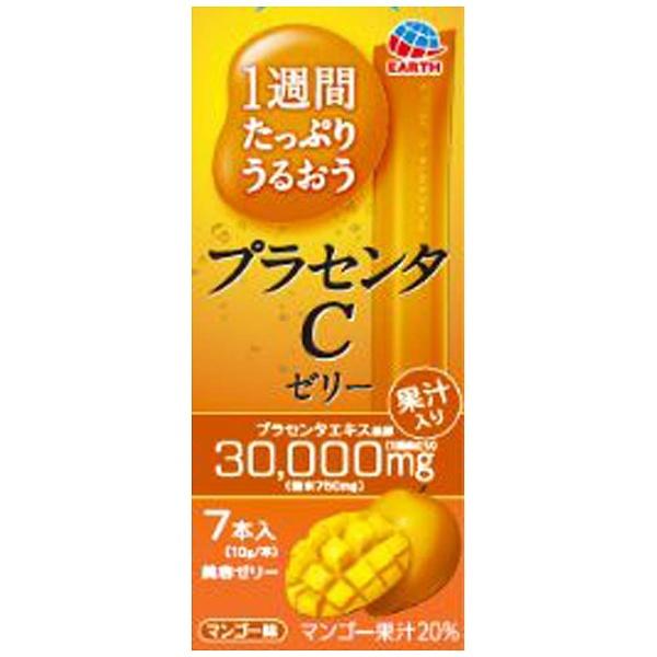 アース製薬EarthプラセンタCゼリー7本入〔美容・ダイエット〕【wtcool】