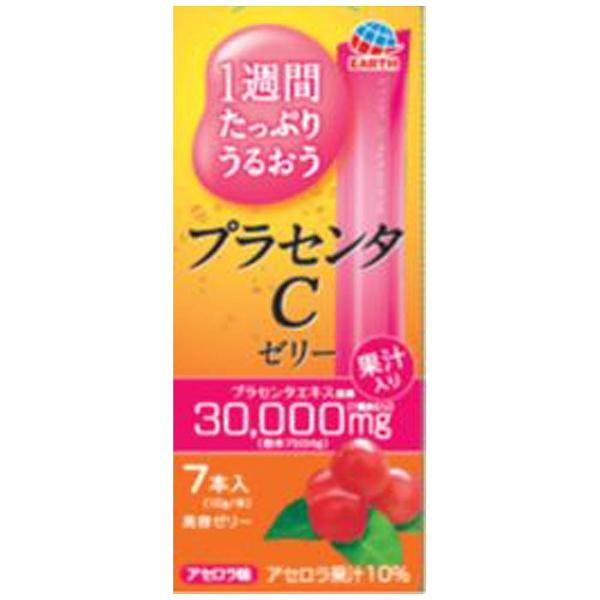アース製薬EarthプラセンタCゼリーアセロラ7本入〔美容・ダイエット〕【wtcool】