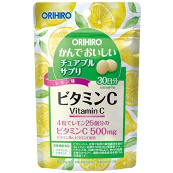 オリヒロプランデュかんでおいしいチュアブルサプリビタミンC120粒【wtcool】