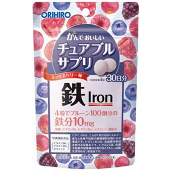 オリヒロプランデュかんでおいしいチュアブルサプリ鉄120粒【rb_pcp】