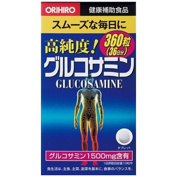 オリヒロプランデュ高純度グルコサミン粒360粒【wtcool】