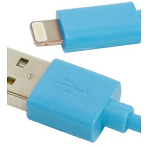 HAMEEハミィ[ライトニング]ケーブル充電・転送(1.3m・ブルー)MFi認証[1.3m]