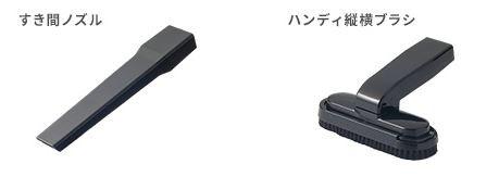 東芝TOSHIBAVC-WL100-Rスティッククリーナーサテンレッド[サイクロン式/コードレス][VCWL100R掃除機]