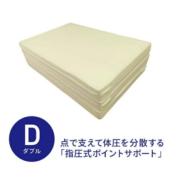 生毛工房UMOKOBO三つ折りポイントサポート敷ふとんダブルサイズ(140×200×9cm)【日本製】[UM-B53-D]【point_rb】
