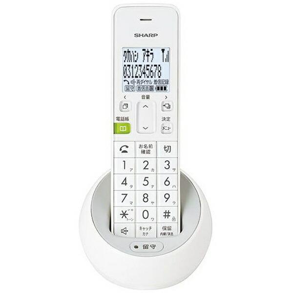 シャープSHARPJD-S08CL電話機ホワイト系[子機1台/コードレス][電話機本体シンプルかわいいJDS08CL]