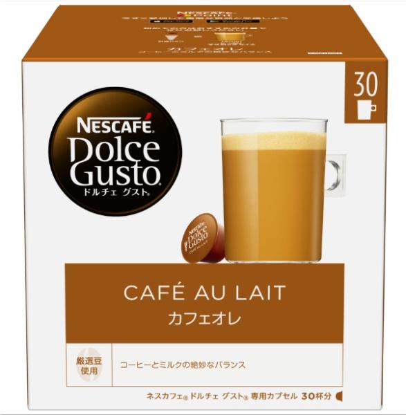 ネスレ日本Nestleドルチェグスト専用カプセルマグナムパック「カフェオレ」(30杯分)CAM16001[CAM16001カフェオレマグナムパ]