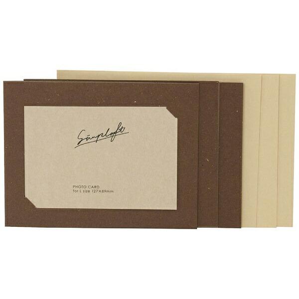 ナカバヤシNakabayashisimplaft(シンプラフト)フォトカード封筒付き3枚セットL判サイズ(ブラウン)PCLSPTBR