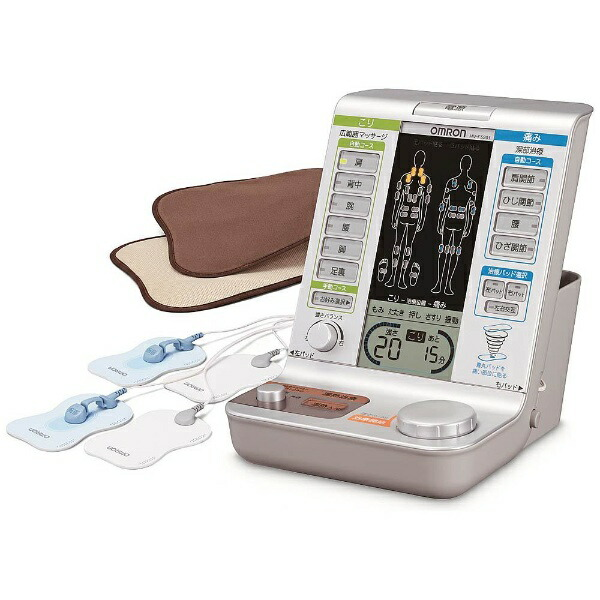 オムロンOMRON電気治療器HVF5201[HVF5201]