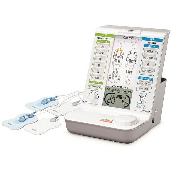 オムロンOMRON電気治療器HVF5001[HVF5001]