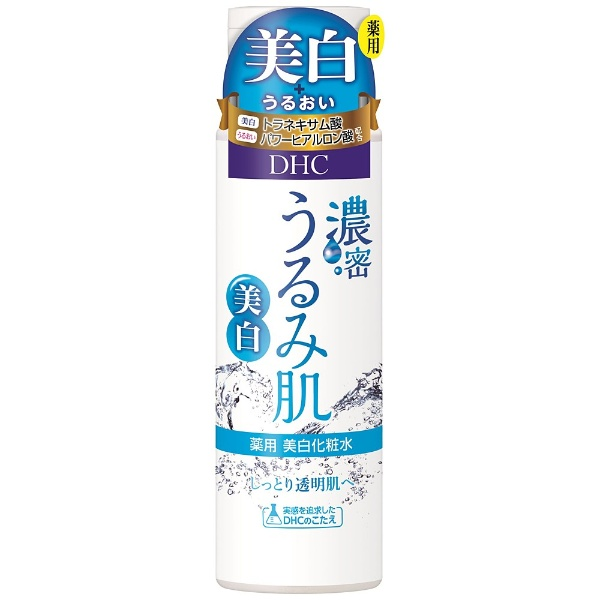 DHCディーエイチシーDHC(ディーエイチシー)濃密うるみ肌薬用美白化粧水(180ml)〔化粧水〕【wtcool】