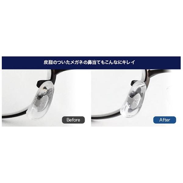 ドリテックdretec超音波洗浄機「ソニクリア」UC-500WT[眼鏡メガネ時計アクセサリー洗浄UC500WT]