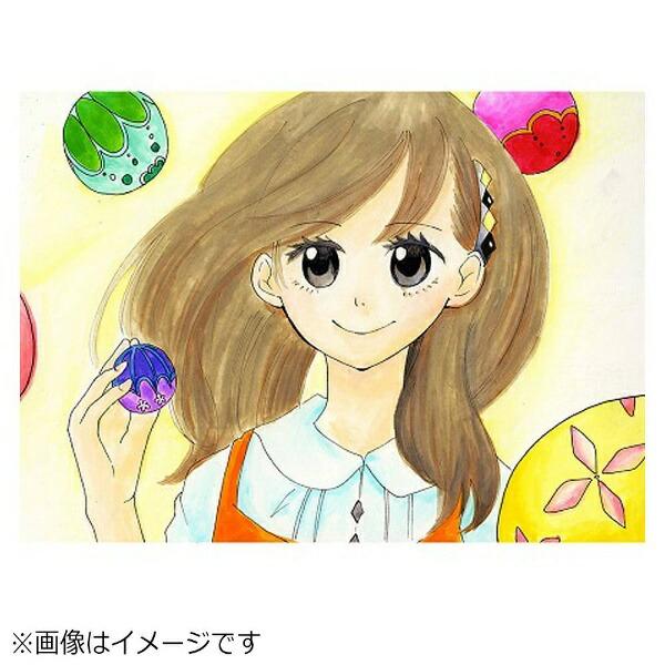 呉竹Kuretake[筆ペン]ZIGクリーンカラーFBソフト12色セットFB-6000T/12VA