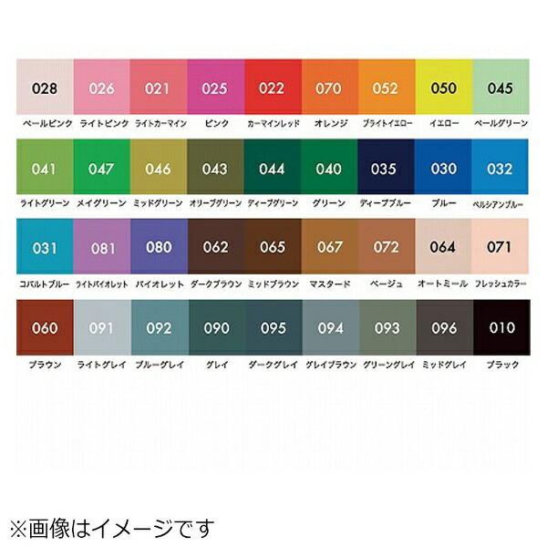 呉竹Kuretake[筆ペン]ZIGクリーンカラーリアルブラッシュ(36色)RB-6000AT/36V