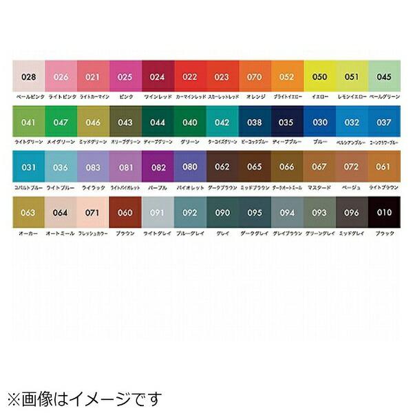 呉竹Kuretake[筆ペン]ZIGクリーンカラーリアルブラッシュ(48色)RB-6000AT/48V