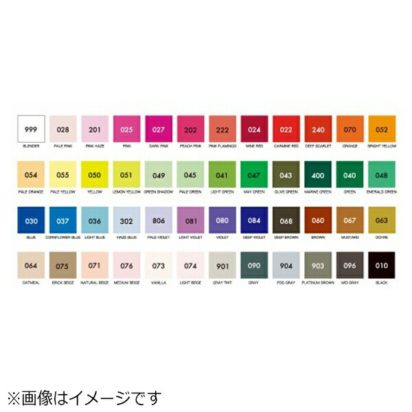 呉竹Kuretake[筆ペン]ZIGクリーンカラーFBワインレッドFB-6000T-024