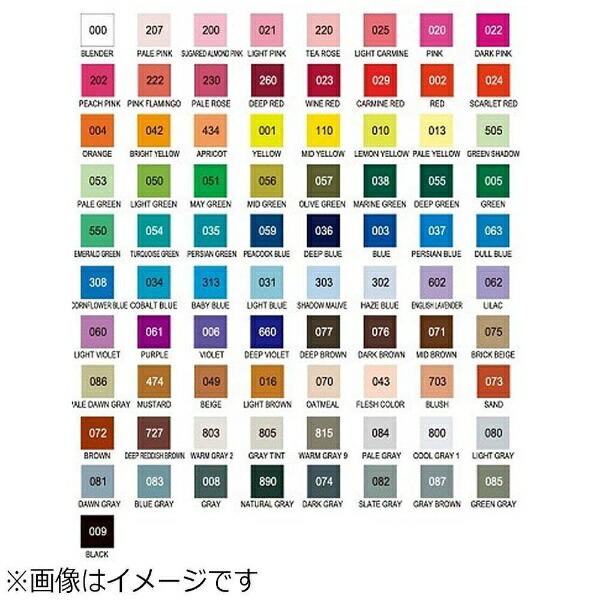 呉竹Kuretake[水性マーカー]ZIGアート&グラフィックツインRB+FワインレッドTUT-95-023