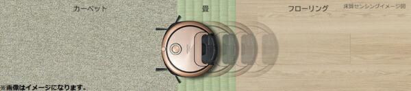 日立HITACHIRV-EX1ロボット掃除機minimaru(ミニマル)シャンパンゴールド[お掃除ロボット小型RVEX1]