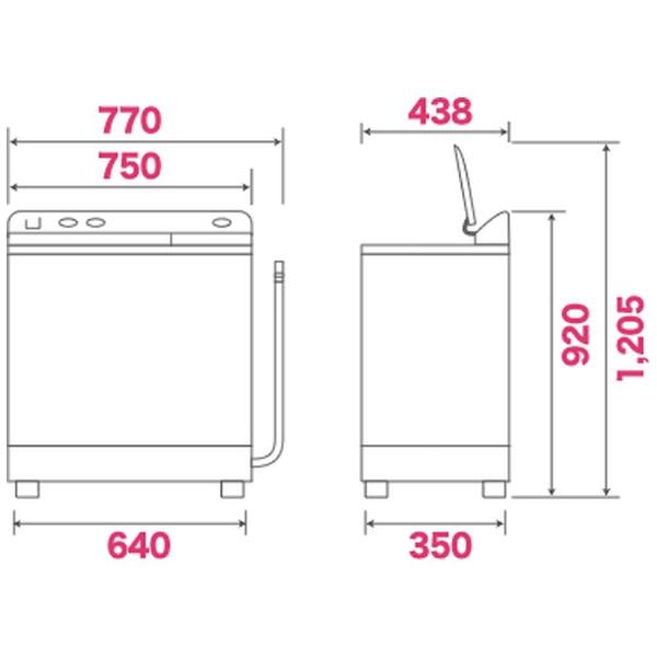ハイアールHaier2槽式洗濯機LiveSeriesホワイトJW-W45E-W[洗濯4.5kg/乾燥機能無/上開き][洗濯機一人暮らし新品JWW45E_W]