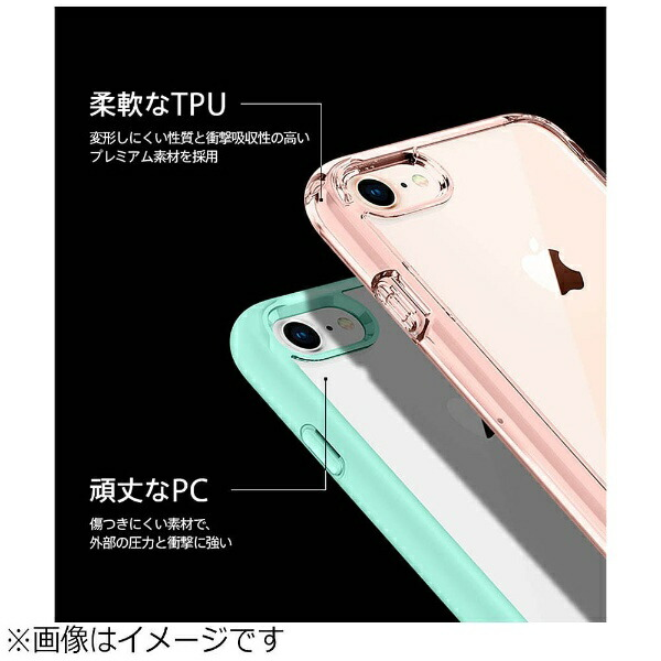 SPIGENシュピゲンiPhone8用UltraHybrid2ブラック042CS20926