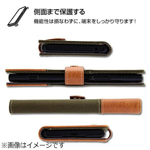レイアウトrayoutXperiaXZ1用手帳型ケースファブリック帆布カーキグリーンRT-RXZ1FBC2/G