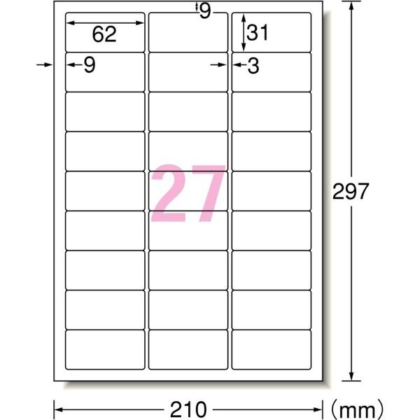 エーワンA-oneラベルシールインクジェット超耐水タイプホワイト62227[A4/20シート/27面/マット]【aoneC2009】