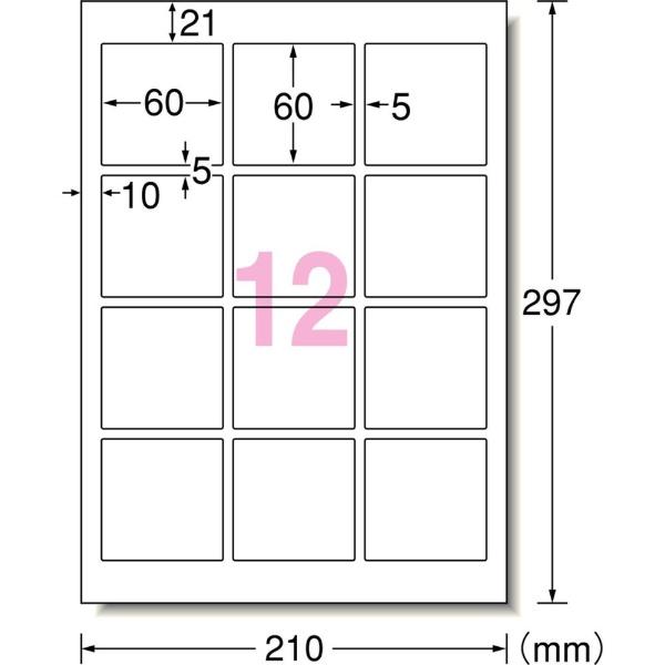 エーワンA-oneラベルシールインクジェット超耐水タイプ四辺余白付ホワイト62312[A4/20シート/12面/マット]【rb_mmmi】