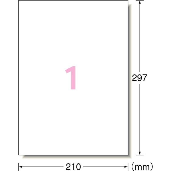 エーワンA-oneラベルシールインクジェット超耐水タイプホワイト64201[A4/10シート/1面/光沢]【rb_mmmi】