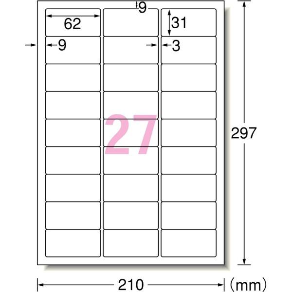 エーワンA-oneラベルシールインクジェット超耐水タイプホワイト64227[A4/10シート/27面/光沢]【rb_mmmi】