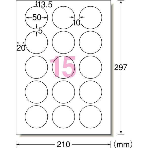 エーワンA-oneラベルシールインクジェット超耐水タイプホワイト64415[A4/10シート/15面/光沢]【aoneC2009】