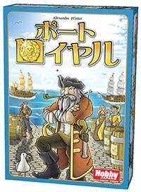 ホビージャパンHobbyJAPANポートロイヤル日本語版